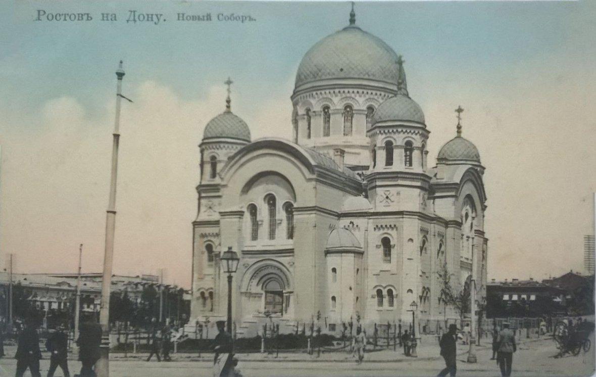Александро-Невский_собор_(Ростов-на-Дону)